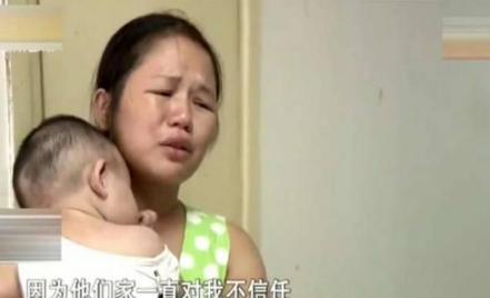丈夫等孩子出生后偷偷做亲子鉴定,得知结果闹离婚